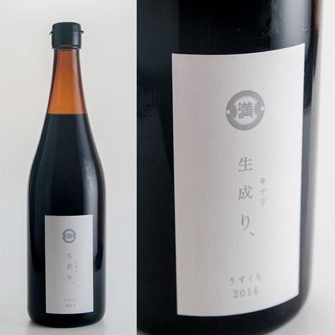ミツル醤油の生成(きなり)